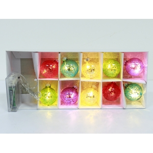 Colorful Lighted Christmas Hanging Ball Ornament With Lights